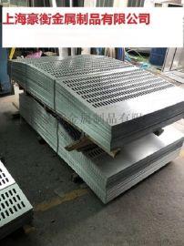 304不锈钢冲孔板/圆孔铁板/镀锌冲孔网板