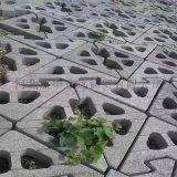 預製生態護坡模具 水泥框格 階梯式 盛申致遠模具