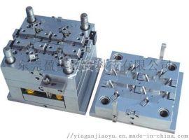东莞弹片模具设计培训老师讲解冲压件加工工艺知识