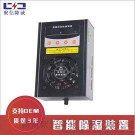 高压柜智能除湿装置 JXCS-B60S 多少钱?
