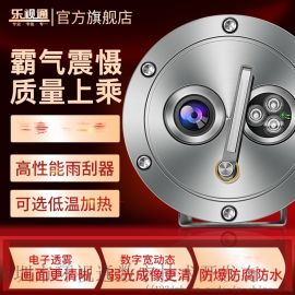 带雨刷防爆摄像机厂家海康1080P大华透雾枪机