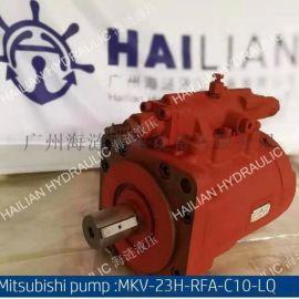 MKV-23A-RFA-X10-L11 PUMP三菱船舶舵机锚机油泵