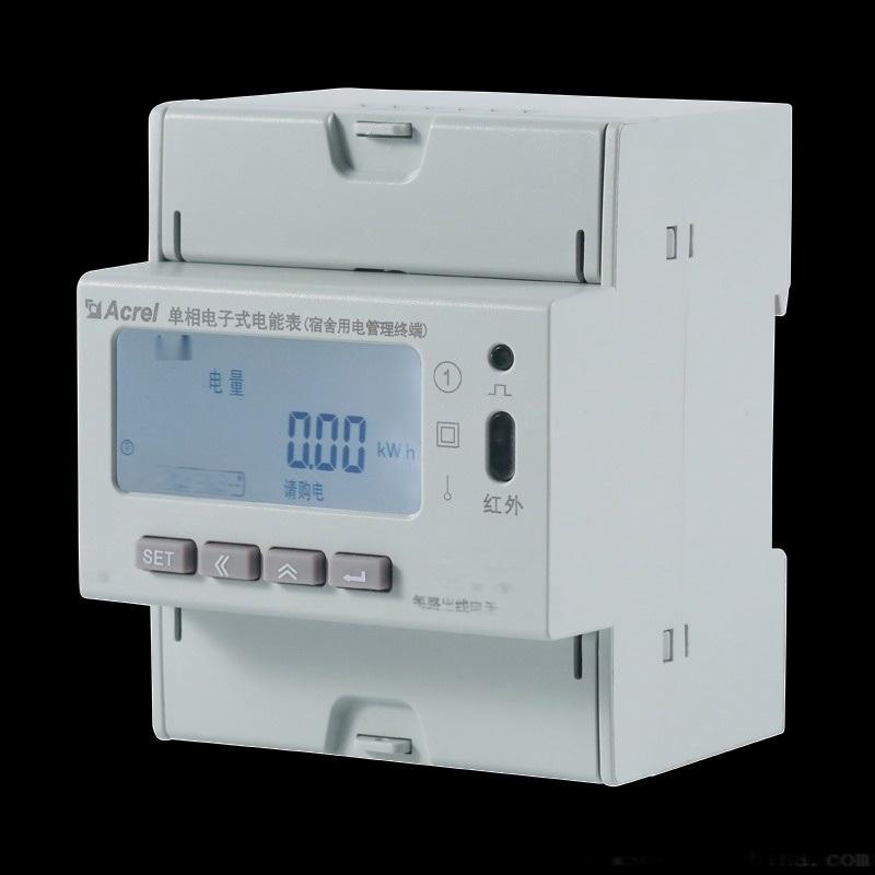 安科瑞 学校商业用预付费控制电表 ADM130