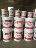 ECM环氧修补砂浆 环氧胶泥 北京重庆自产自销