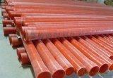 专业生产玻璃纤维增强塑料管FRP管