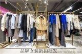 外套折扣品牌蒂言正品尾货外套服装品牌女装女装
