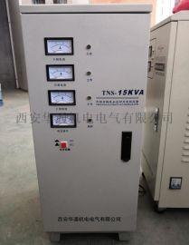 供应TNS75千瓦三相全自动交流稳压器 DR机