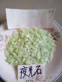 陕西永顺厂家直销3-6毫米人造夜光石鹅卵石
