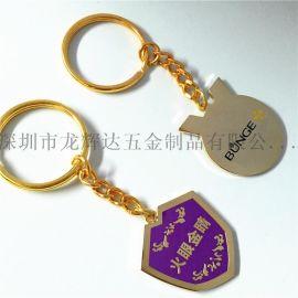 金属钥匙扣挂件徽章纪念币卡通钥匙扣定做