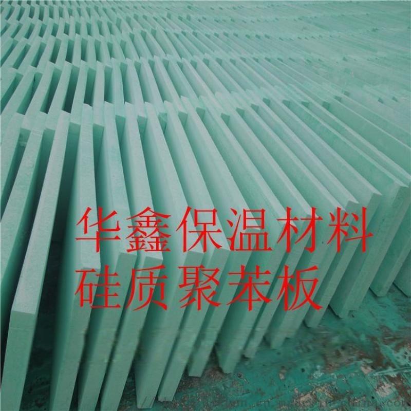 厂家生产高密度外墙聚苯乙烯泡沫板