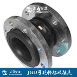 万通管道DN65规格KXT型耐酸碱不锈钢法兰软接头