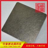 供应201彩色不锈钢板厂家 乱纹棕金不锈钢板
