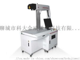 科大金威co2激光打标机
