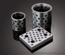JDB-T铸铁镶嵌润滑轴承模具导套