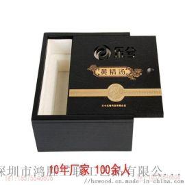 木制包装盒茶叶礼品包装盒生产厂家