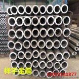 铝管6061、6063铝合金管、、厚壁铝管、外径38*32可分割.氧化