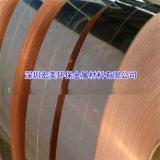 現貨C5240磷銅帶 磷銅帶生產廠家