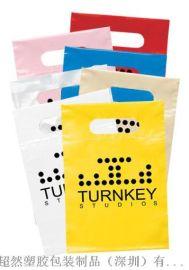 廠家定製超市購物袋 環保塑料袋 HDPE手提袋