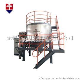 LX冷风喷雾造粒干燥机无锡天阳干燥设备