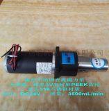 微型直流不锈钢磁力齿轮泵