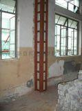 混凝土構件外部與鋼板粘接膠