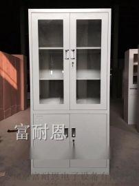 钢制文件柜办公室档案柜资料凭证柜通体三节柜铁皮柜