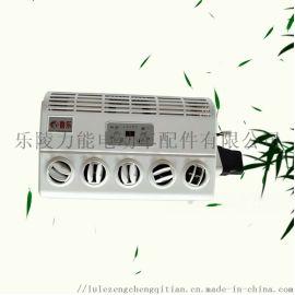 雷丁专用电动汽车空调 鲁乐电动汽车空调节能减排