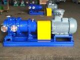 山东济南保温磁力泵、潍坊保温磁力泵,青岛保温磁力泵