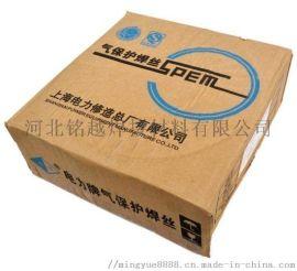 上海电力PP-MG55-D2-Ti镀铜气体保护焊丝