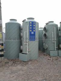 厂家直供pp洗涤净化塔、喷淋塔废气处理装置