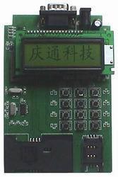 IC卡读写器嵌入模块