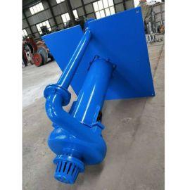 液下渣浆泵耐磨耐腐蚀渣浆泵双管腋下泥浆泵立式抽砂泵