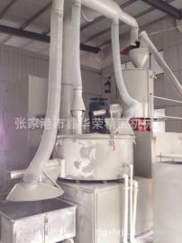 专业制造PVC塑料高混机组粉末除尘器设备 混合机专用集尘机器