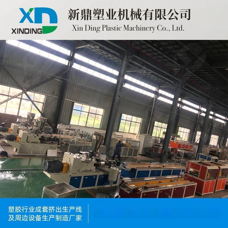 PVC波浪瓦生产线 PVC波浪瓦生产设备 PVC波浪瓦生产线 塑料异型材