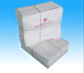 珍珠棉复膜袋(0.12)