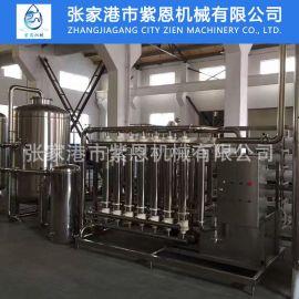 反渗透设备 工业水处理设备 大型工业水处理设备定制