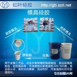 仿木製品模具矽膠矽膠液體膠矽利康模具矽膠