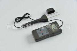 山东皮棉测湿仪MS7100C 棉包水分仪