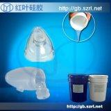 环保硅胶注射成型液体矽利康 挤出成型液体硅胶