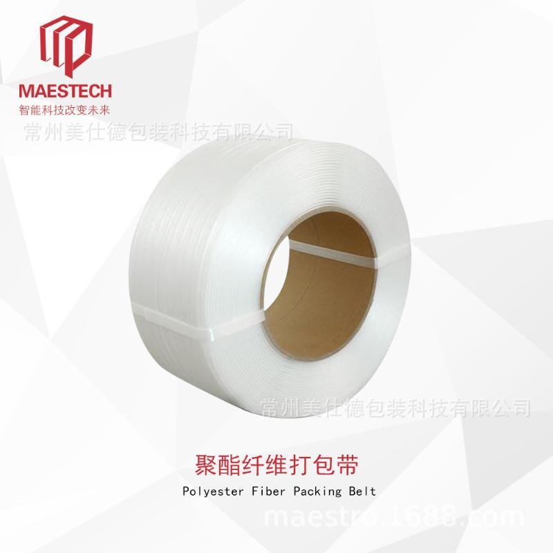 泰州廠家直供 聚酯纖維打包帶/捆綁帶/捆紮帶/柔性打包帶