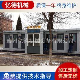 厂家** 钢结构移动厕所 户外景区移动卫生间厕所定制