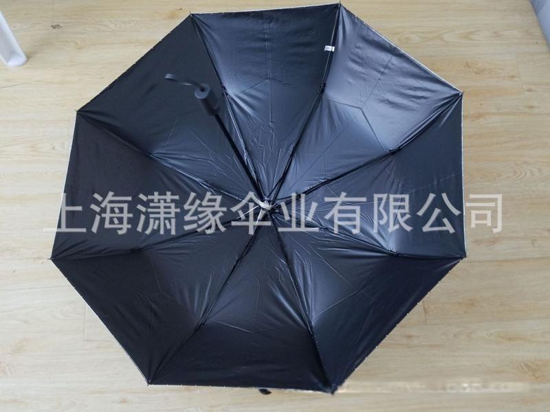 黑胶伞、黑胶布折叠伞遮阳伞、防UV防晒女性太阳伞定制加工厂