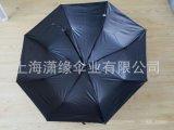 黑膠傘、黑膠布摺疊傘遮陽傘、防UV防曬女性太陽傘定製加工廠