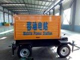 农场备用野外施工用50kw移动电站上海纯铜电机带移动防雨棚