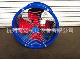 SF7-4型3KW厂房仓库降温强力工业管道抽风机