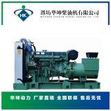 沃尔沃170kw柴油发电机组TAD733GE发动机