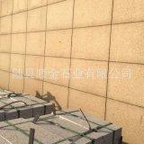 大量销售 黄金麻花岗岩板材 高品质黄金麻荔枝面 黄金麻产地
