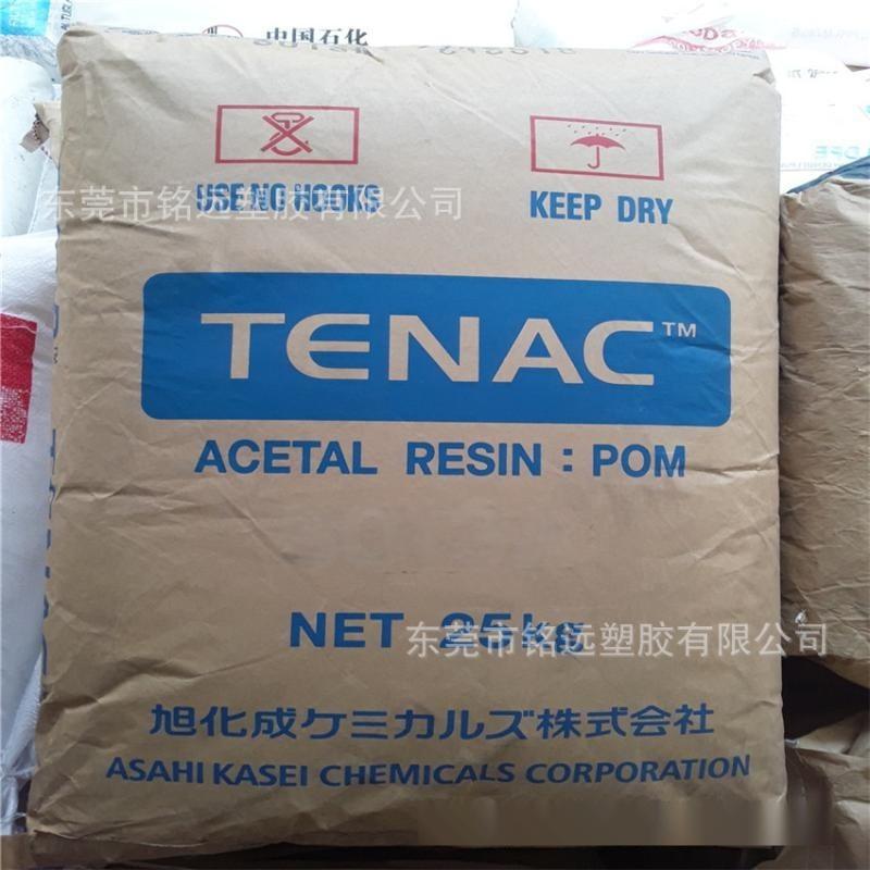 供应 高结晶POM 适用于磁带 录像机 POM/日本旭化成/5050
