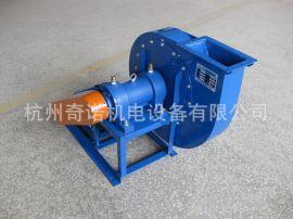 供应Y6-41-4.5C型4KW离心式蒸汽锅炉引风机