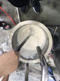 厂家直销 化工专用分散机 SGN/思峻 GMSD2000涤纶阻燃剂分散机